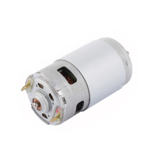 High Speed High Torque 230v DC Motor