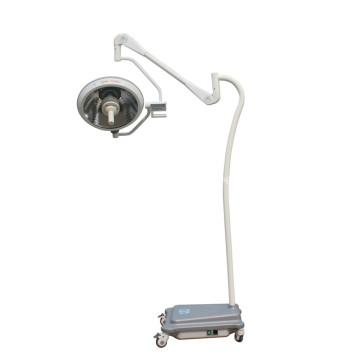 Mobile halogen bulb operating lamp