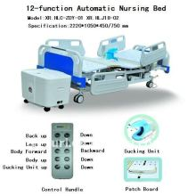 new design automatic care bed ABS plastic side bed medical bed