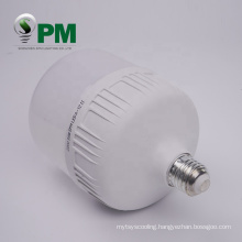 New Style 12w skd led lights With Big Discount