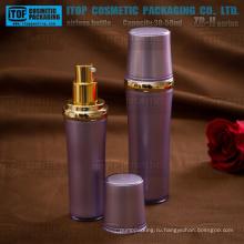 ZB-H серии 30 мл 50 мл тонкий форма как барабана / Сан пластиковые круглые бутылки косметический вакуумный насос