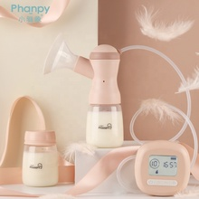 Распродажа Top Products Аккумуляторный молокоотсос с электроприводом