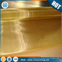Hot sale shielding brass wire mesh for faraday cage