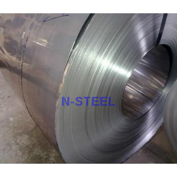 SS Coil 201 Widely Used in Petroleum
