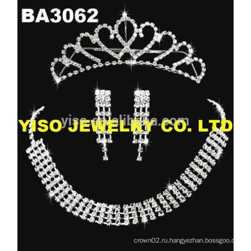 Ожерелье с бриллиантами