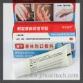 Главная Средства правовой защиты кожи, перевязочные материалы, товары медицинского назначения