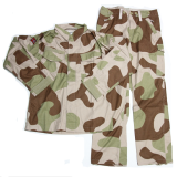 Army navy norway camouflage uniform