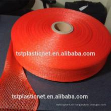 Высокое качество пластиковые сетки рукава