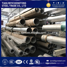 Tube en aluminium 5083 / prix du tuyau en aluminium avec de haute qualité