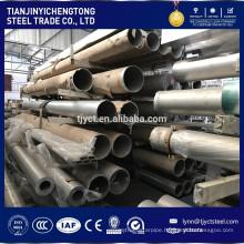 5083 aluminum tube / aluminum pipe price with high quality
