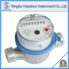 Single Jet Dry Type Brass Body Water Meter (LXSC-15D~40D)