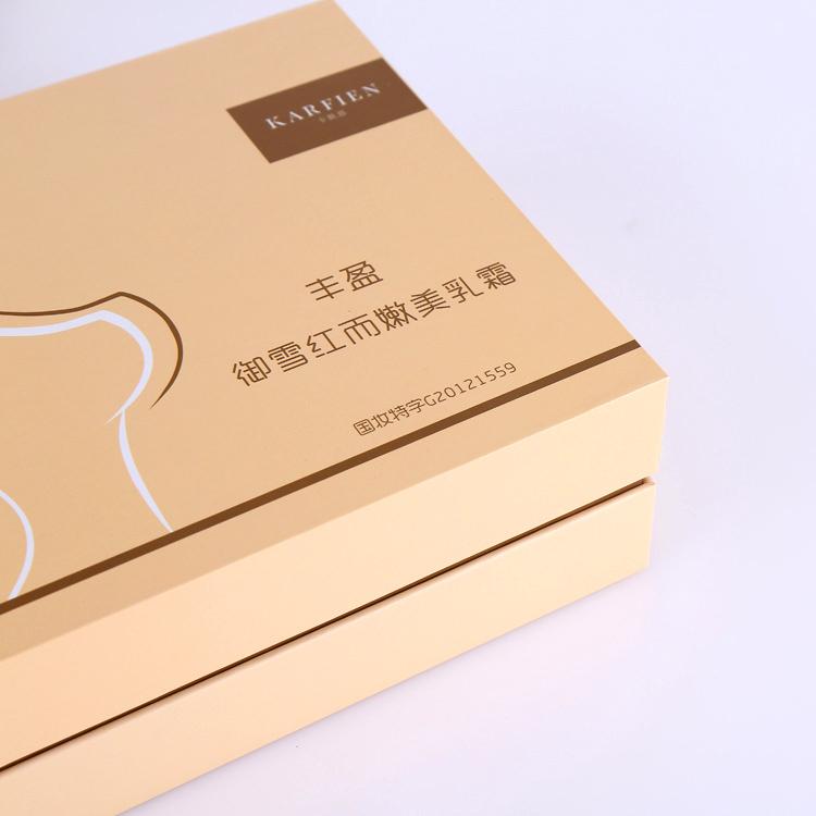 Gift Box 1 3