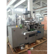 High-Speed Softgel Encapsulation Machine