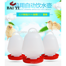 Hot Sale New Type Ground Animals Poultry Drinkers