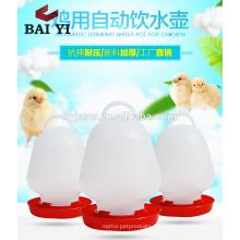 Горячая Продажа Новый Тип Животных Поилки Птицы