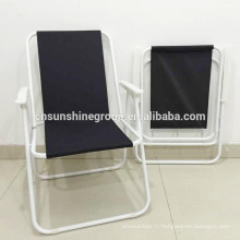Ensure quality beach chair, camping chair, folding chair