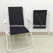Ensure quality beach chair, camping chair, folding chair