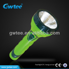 1.5W high power beam flashlight