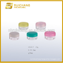 10g plastic cosmetic container/jar,cosmetic cream jar,cosmetic plastic jar,plastic cosmetic packaging cream jar
