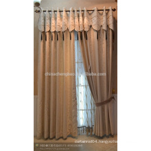 2015 china wholesale ready made curtain,safety light curtain