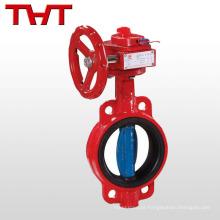 Tipo de bolacha atuador de tipo sem-fim válvula de borboleta de sinal para combate a incêndio