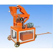 Mini concrete block machine for Sale SY1-20