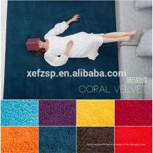 Коврики с резиновым дном, товары для дома ковры