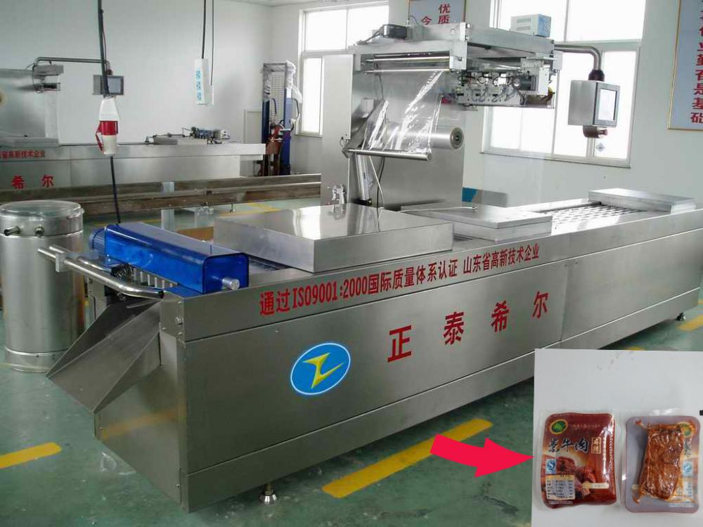 Low Price Beef Jerky Packing Machine with CE