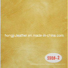 Factory Sale Directly Sipi Leather for Sofa