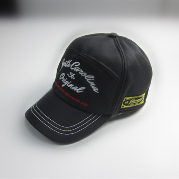 Waterproof Fabric Sports Cap With Vector Closure