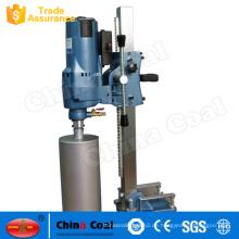 Stand & Handheld Bohrloch Betonkernbohrmaschine