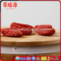 organic goji berry fruit export berries goji from Ningxia