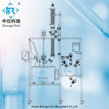 Customized glass reactor heating mantle