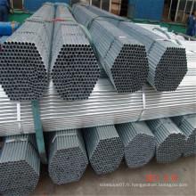 Q235 ERW échafaudage soudé en carbone à section ronde