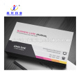 Wholesale cheap business card and name card design printing