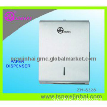 Stainless Steel Hand Tissue Dispenser For Public Washroom Use