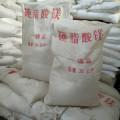 Fantory Supply Stéarate de magnésium