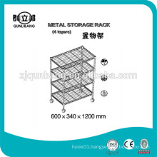 Best Selling Multi-function Metal Storage Rack/Kitchen Metal Rack