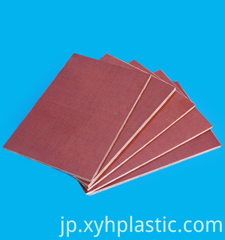 Fabric Cotton Laminated Plate