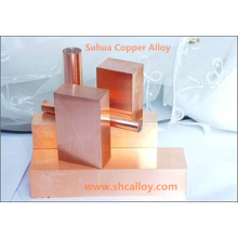 Cubeco Extremely High Hardness Alloy