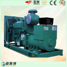 Alternator Yuchai 50kVA Soundproof Diesel Generator Set