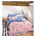 100% cotton reactive print new cat animal design bedding set duvet cover set