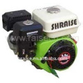 Air cooled gasoline engine series
