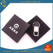 High Quality Customized Branded Publicity Metal Car Leather Key Chain From China with Gift Packing Box