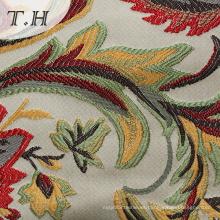 Tela colorida de la cortina de la tela de Jacuqard de la alta calidad