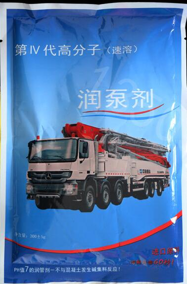 lubricant for concrete pumping pipe