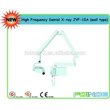 зубоврачебная машина x Рэй (типа стены), название модели: JYF-10А