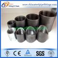 EN10241 Carbon Steel Pipe Fittings Sockets