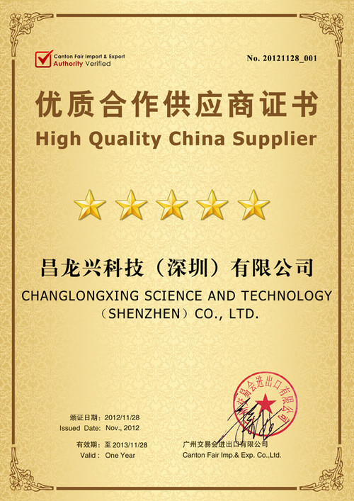 High Quality China Suppier