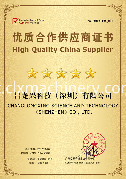 High Quality Cling Film Machine China Suppier